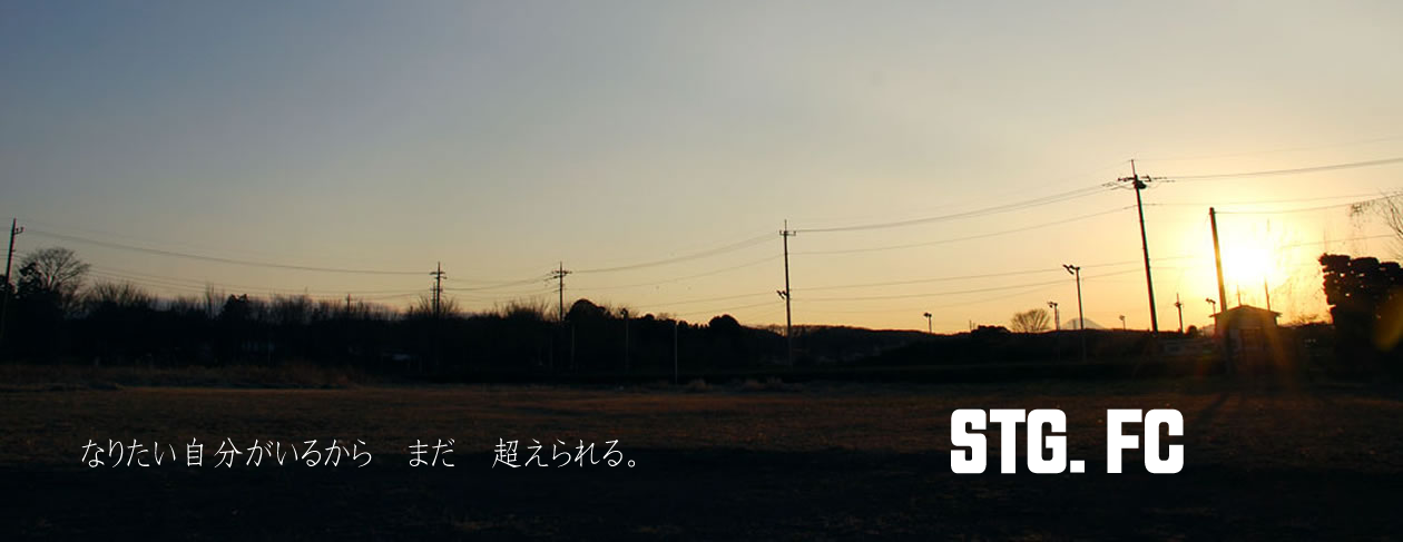 STG.FC